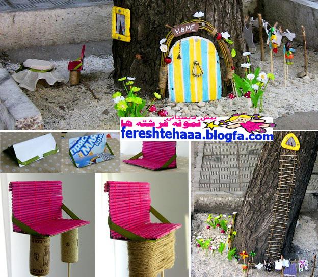http://s4.picofile.com/file/7867994408/17.jpg