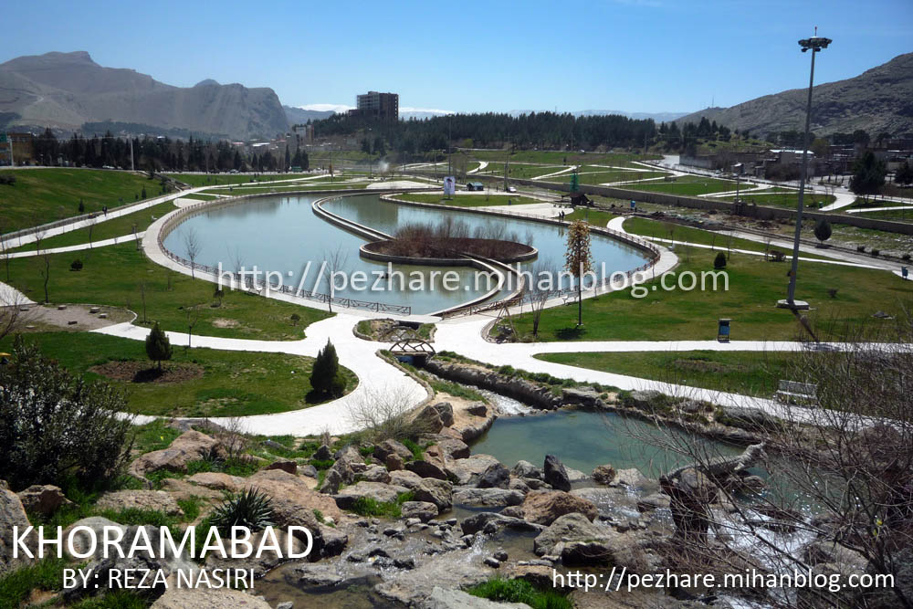 زیبا کنار خرم آباد