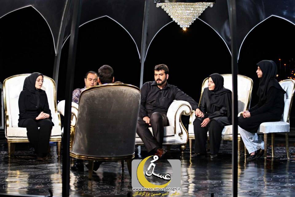 http://s4.picofile.com/file/7868428595/Bozorzadegan_ghesmate19_9_.jpg