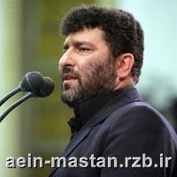 http://s4.picofile.com/file/7868983224/hadadian1.jpg