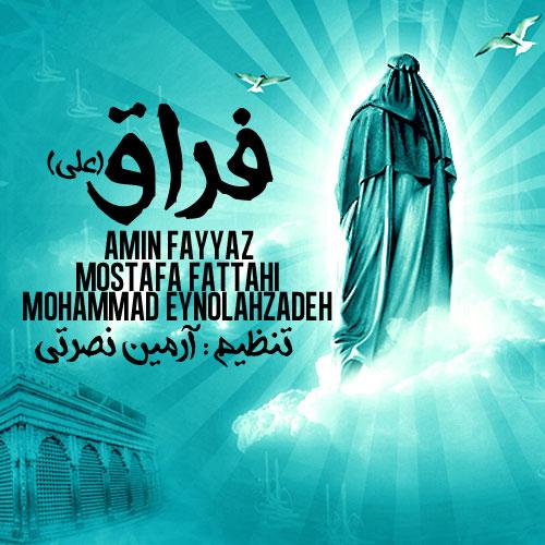 http://s4.picofile.com/file/7869690642/Mostafa_Fattahi_Amin_Fayyaz_Ft_Mohammad_Einolahzadeh_Feragh.jpg