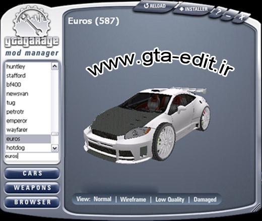 نرم افزاری مناسب برای ویرایش خودرو ها در SA به نام GGMM 2.3C FIX