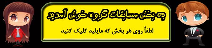 http://s4.picofile.com/file/7869897953/Sardar_40.jpg