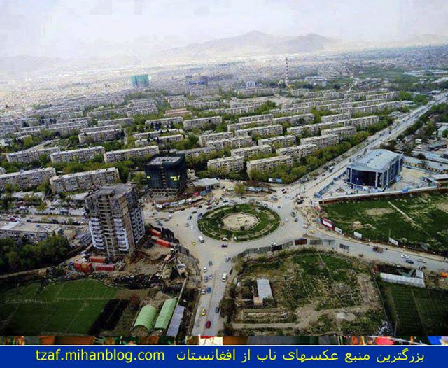 شهر کابل پایتخت افغانستان