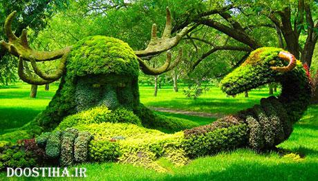 http://s4.picofile.com/file/7870995050/Montreal_Botanical_Garden.jpg