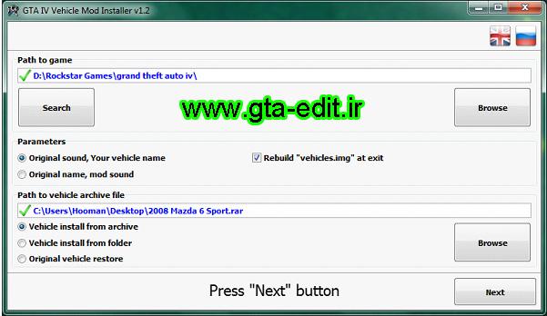 آموزش کار باGTA IV Vehicle Mod Installer v1 2