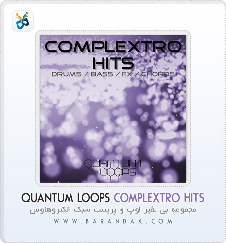دانلود لوپ سبک الکتروهاوس Quantum Loops Complextro Hits