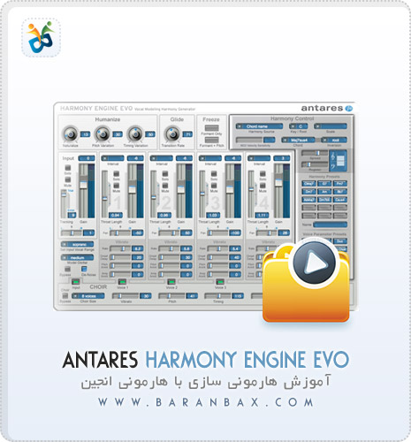 آموزش ساخت هارمونی و فاصله صدایی با Harmony Engine Tutorial