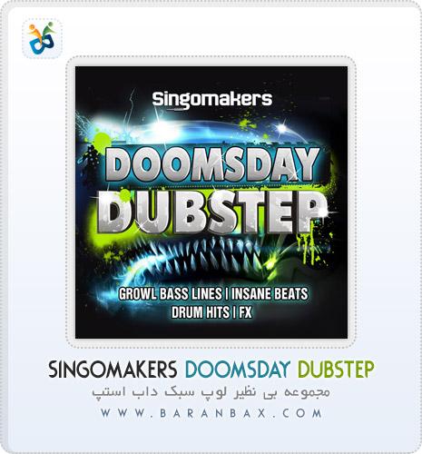 دانلود لوپ داب استپ Singomakers Doomsday Dubstep