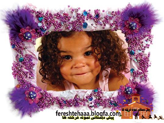 http://s4.picofile.com/file/7892496341/%D8%B6%D8%AB.jpg