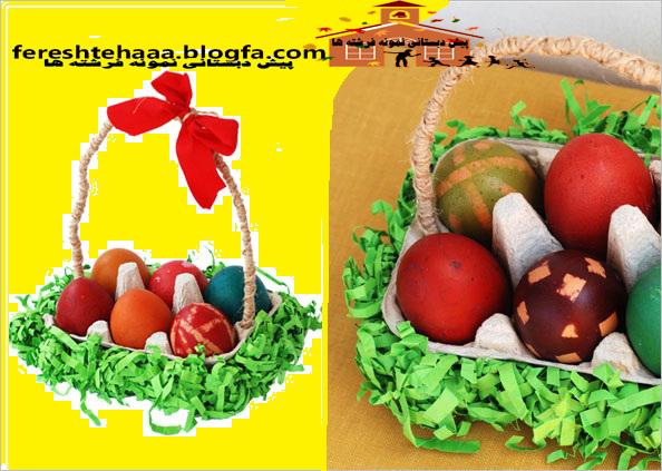 http://s4.picofile.com/file/7893834836/236.jpg