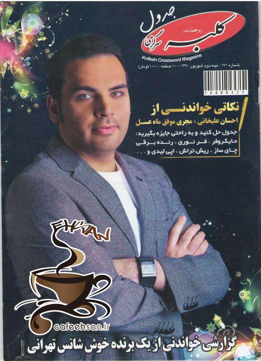 http://s4.picofile.com/file/7895699779/Majale_cafeeshan_15_.jpg
