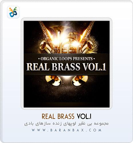 دانلود سمپل و لوپ سازهای بادی Real Brass Vol.1