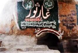 آیا یار غار بودن برای ابوبکر فضیلت محسوب میشود
