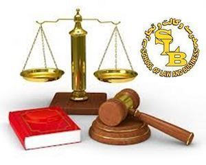 مدرسه وکالت و تجارت,LAW,LEGAL,SLB,حقوق,قانون,وکالت نیوز