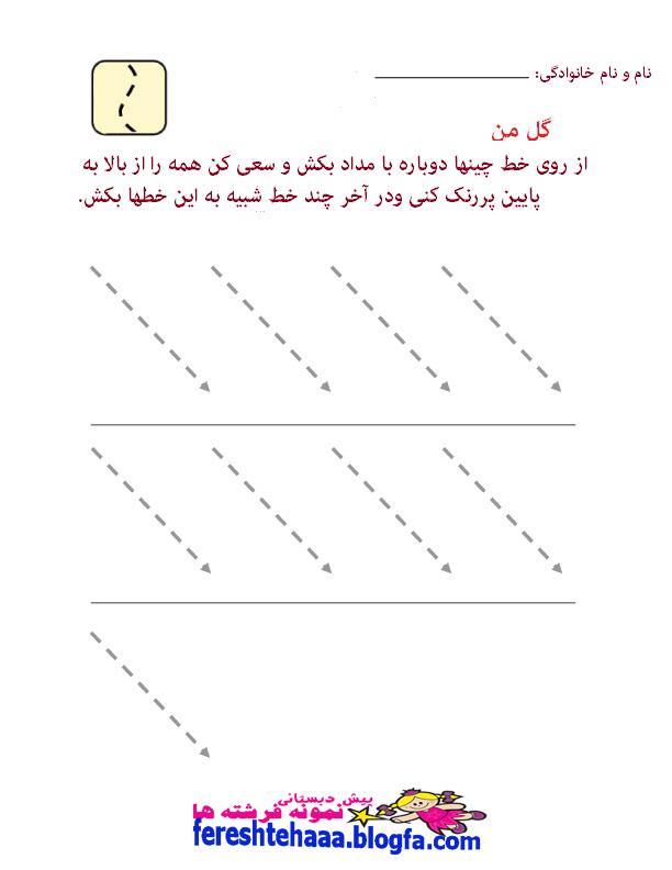 http://s4.picofile.com/file/7909416127/%D8%B6%D8%B6.jpg