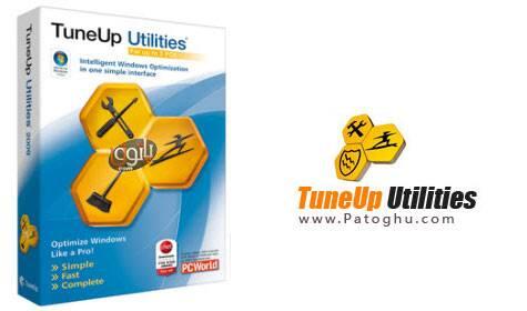 رفع مشکلات و بهینهسازی سرعت ویندوز با TuneUp Utilities 2013 13.0.2024.10 Final