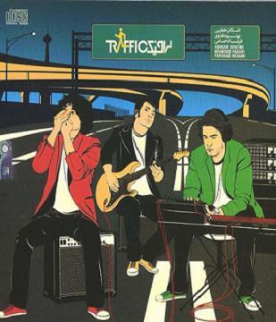 آلبوم جدید گروه ترافیک به نام ترافیک