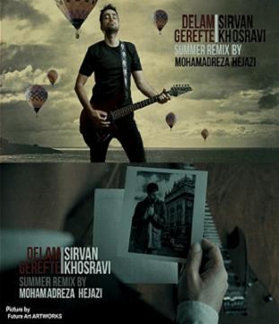 آهنگ جدید محمدرضا حجازی بنام دلم گرفته