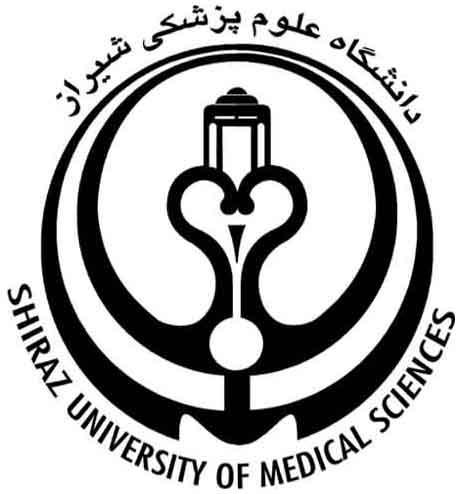 Image result for دانشگاه علوم پزشکی شیراز