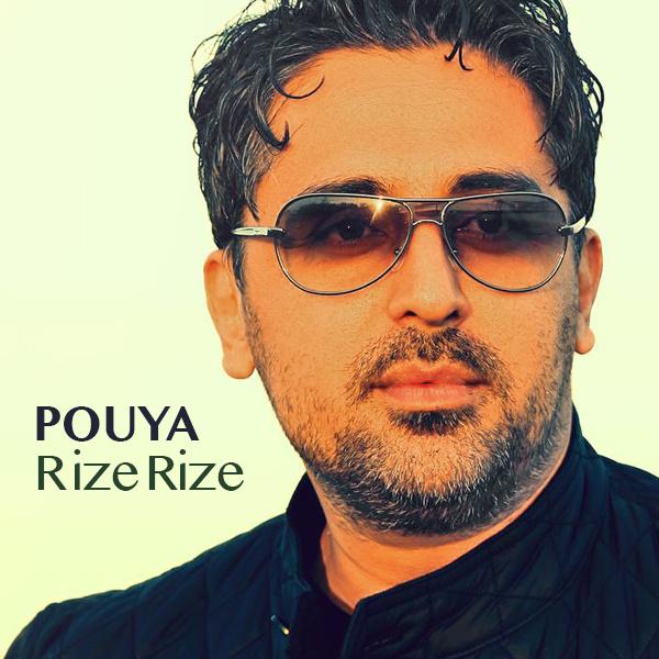 Pouya – Rize Rize