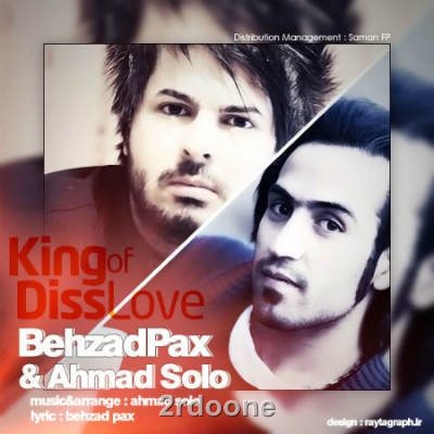 http://s4.picofile.com/file/7932446555/Behzad_Pax_ft_Ahmad_Solo_King_Of_Diss_Love.jpg