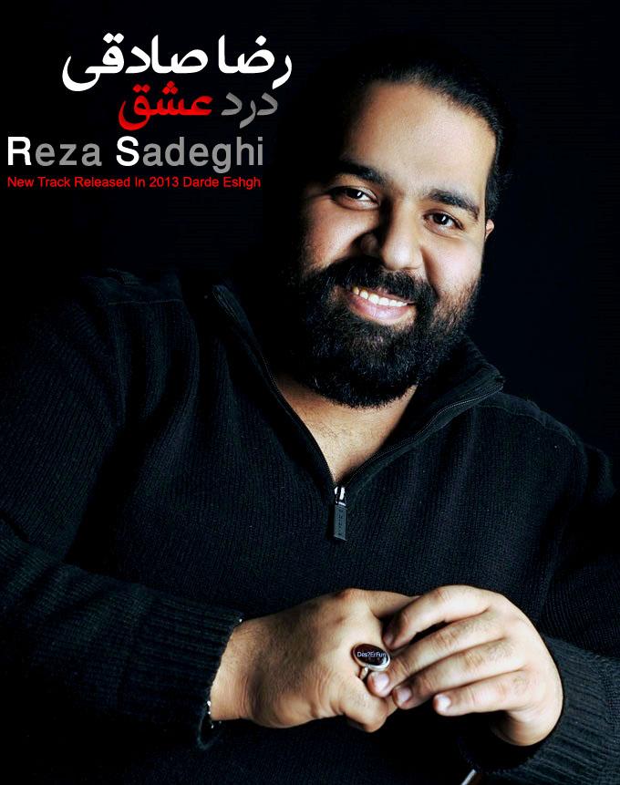 http://s4.picofile.com/file/7933548816/Reza_Sadeghi_Darde_Eshgh.jpg