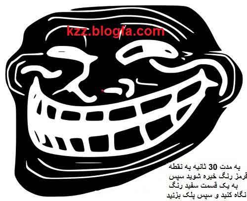 funny troll img