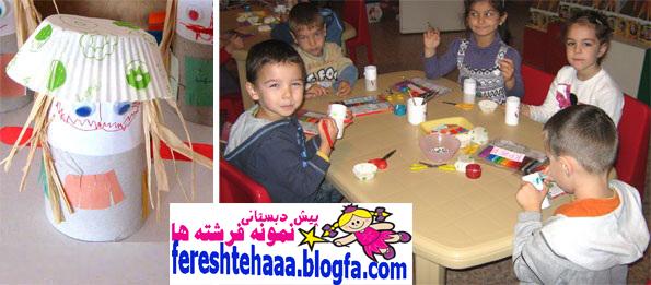 http://s4.picofile.com/file/7937957953/73.jpg