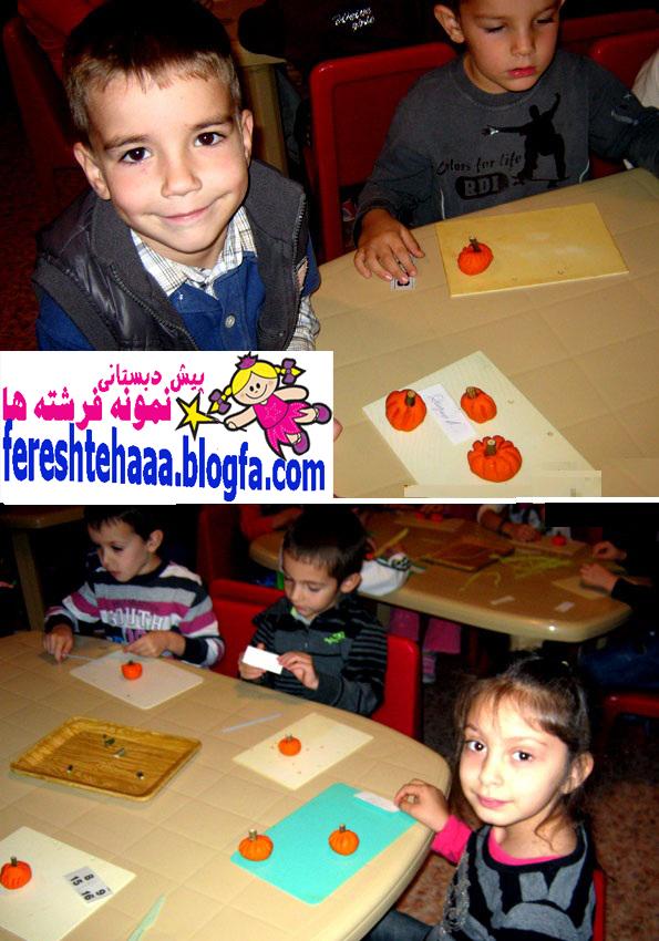 http://s4.picofile.com/file/7937958709/315.jpg