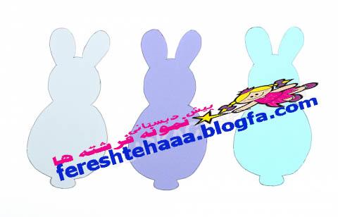 http://s4.picofile.com/file/7940668274/IMG_8860_0.jpg