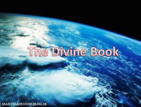 دانلود مستند کتاب الهی ( The Divine Book )