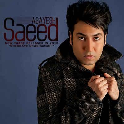http://s4.picofile.com/file/7944338602/Saeed_Asayesh_Cheshaye_Ghashanget_128_.jpg