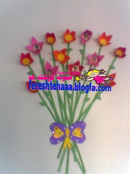 http://s4.picofile.com/file/7944564408/okul_oncesi_yirt_kes_yapistir14.jpg