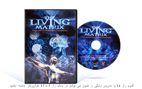 http://s4.picofile.com/file/7945202682/living_matrix_dvd.png