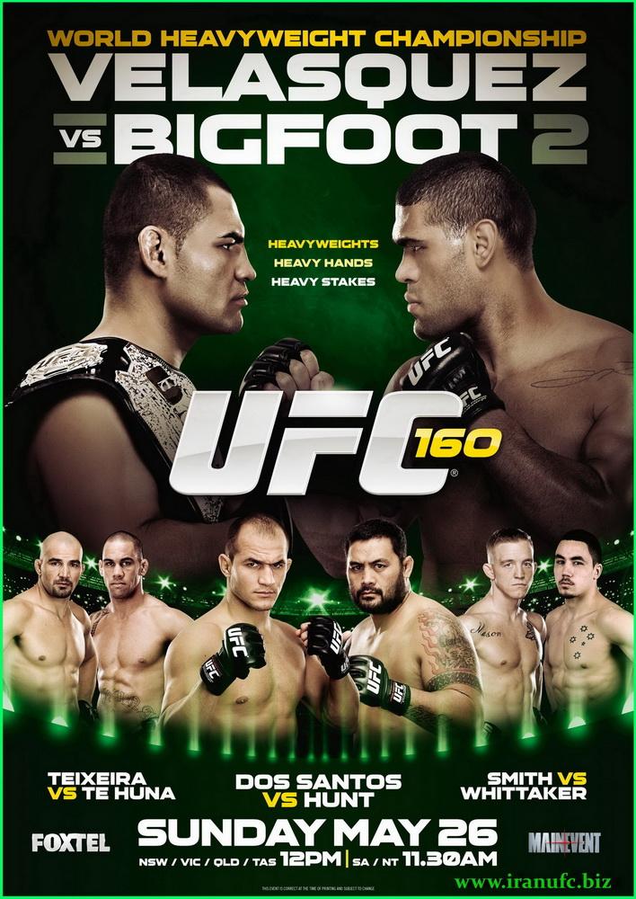دانلود یو اف سی 160   UFC 160: Velasquez vs. Bigfoot II