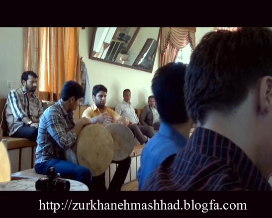 برگزاری کلاس های آموزشی مرشدی در زورخانه شهرداری مشهد - استاد مرشد فرامرز نجفی تهرانی