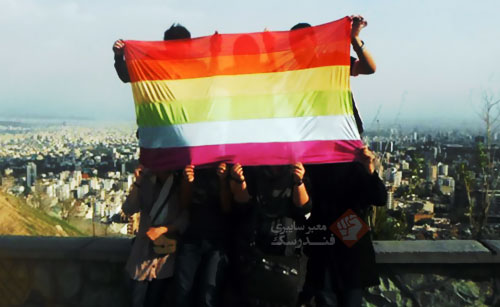 خانواده های ایرانی در مرداب همجنس گرایی!