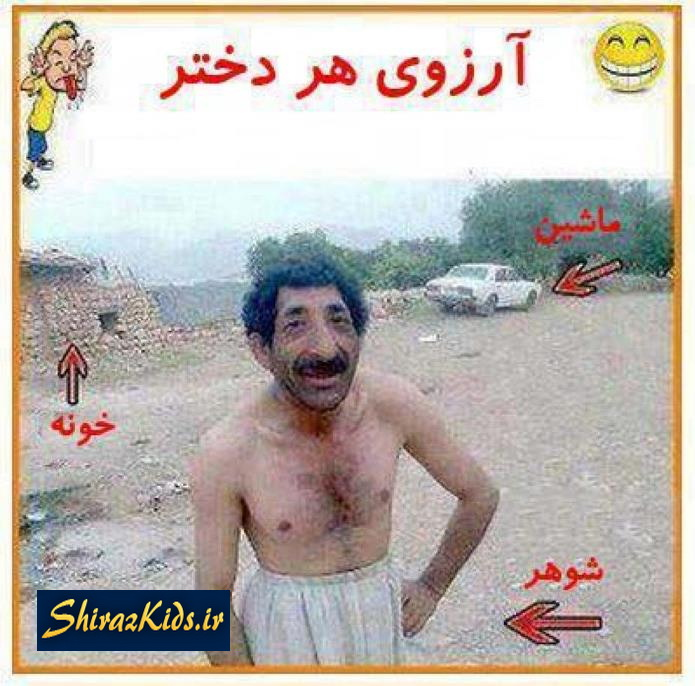 تصویر: http://s4.picofile.com/file/7960024729/afghanistan_girl_blogsky_com_عکس_های_خنده_دار.jpg