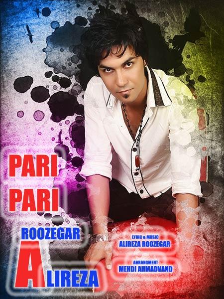 http://s4.picofile.com/file/7961441391/paripari_alirezaroozegar.jpg