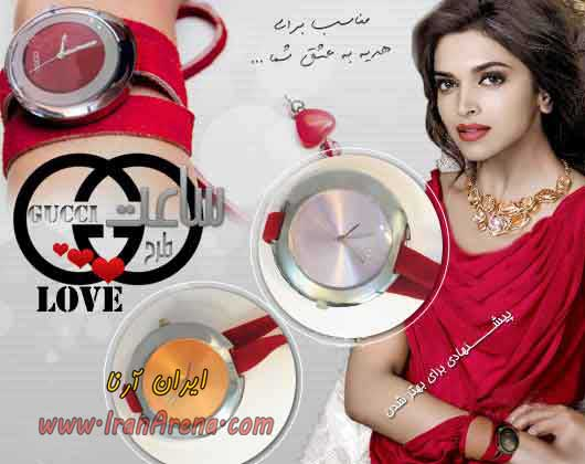 خرید ساعت مچی زنانه