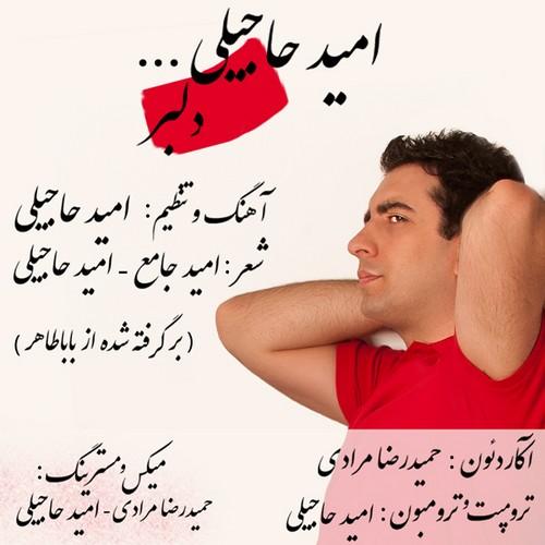 http://s4.picofile.com/file/7963645692/Omid_Hajili_delbar.jpg