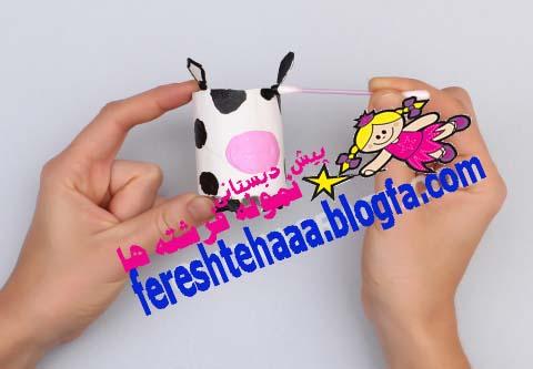 http://s4.picofile.com/file/7967475264/IMG_8027.jpg