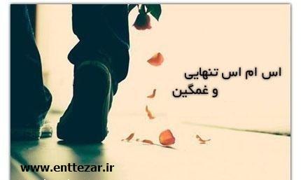 http://s4.picofile.com/file/7967978602/aaaaa.jpg