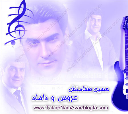 http://s4.picofile.com/file/7968898595/safamaneshad.jpg