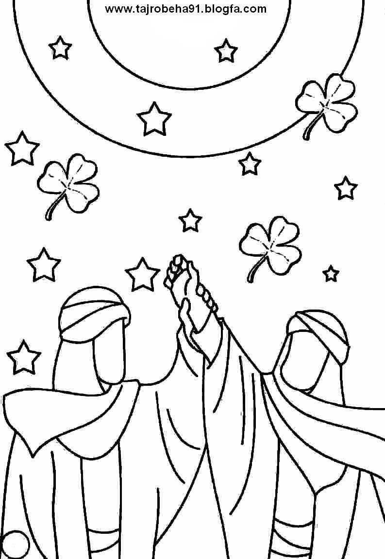 عید غدیر خم رنگ آمیزی