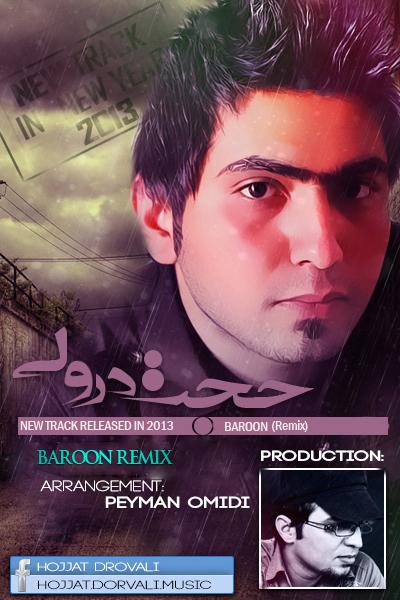Hojjat Dorvali - Baroon (Remix)