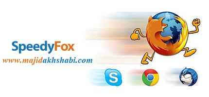 نرم افزار افزایش سرعت مرورگرهای فایرفاکس و کروم