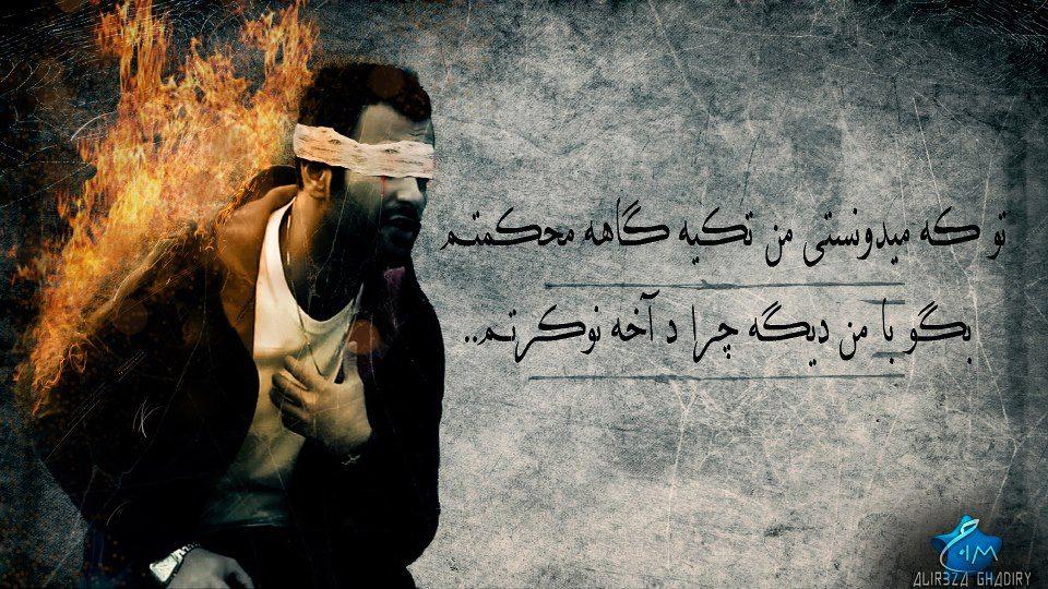 مستند ...YAS ... سی خرداد / تولد یاس