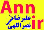 ابن السعید - به روز رسانی :  5:20 ع 93/2/24 عنوان آخرین نوشته : مجری جدید سمت خدا+عکس